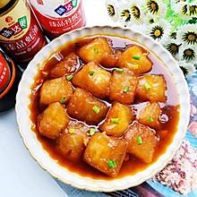 #中秋宴,名厨味#红烧冬瓜
