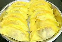 鸡蛋饺子的做法