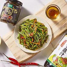 #超级下饭菜#豉香酱豆角丝