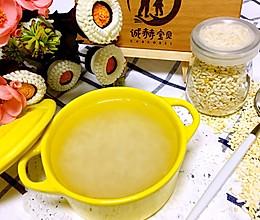 止泻焦米汤的做法
