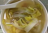 娃娃菜冻豆腐汤的做法
