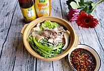 #太太乐鲜鸡汁芝麻香油#羊肉汤的做法