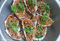 蒜蓉海蛎子的做法