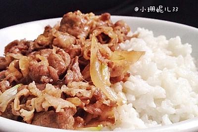 吉野家牛肉饭