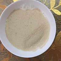 亚麻籽牛奶馒头的做法图解4