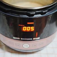 深夜食堂-鲜虾粥(电压力锅版)的做法图解17