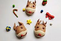 #令人羡慕的圣诞大餐#麋鹿豆沙包的做法