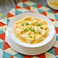 #花10分钟,做一道菜!#蟹黄豆腐