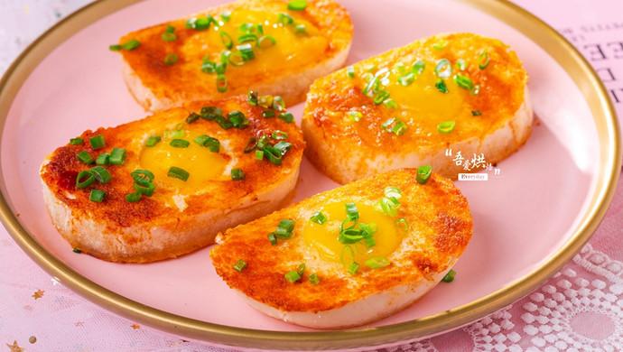 馒头鸡蛋黄片