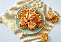 花生小酥饼#跨界烤箱 探索味来#的做法