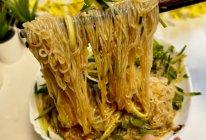 夏日开胃菜:酸酸辣辣凉拌粉丝的做法