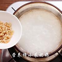 皮蛋瘦肉粥  营养师小菜妈妈的做法图解7