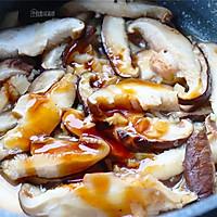 #一道菜表白豆果美食# 高颜值的香菇青菜的做法图解6