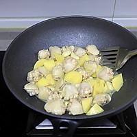 红烧鸡翅土豆的做法图解6