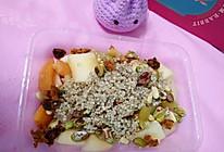 轻食#藜麦水果沙拉#的做法