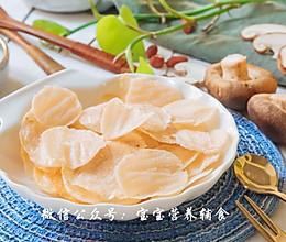 自制鲜虾片-宝宝辅食的做法