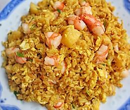 菠萝海鲜咖喱炒饭的做法
