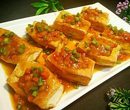 煎酿豆腐的做法