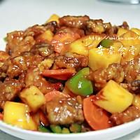 私房菠萝咕噜肉的做法图解10