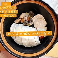 荔浦芋头话梅煲的做法图解5