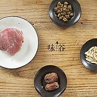 石斛炖瘦肉汤的做法图解1