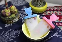 杏汁桃子冰棍的做法