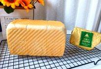 #奈特兰草饲营养美味#吐司面包的做法