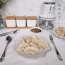 #营养小食光#猪肉饺子