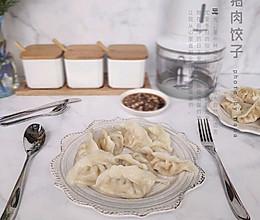 #营养小食光#猪肉饺子的做法