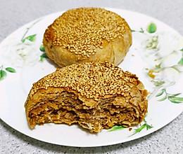五香麻酱烧饼的做法