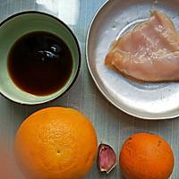 #西餐#橙柚蒜香鸡胸肉沙拉的做法图解1