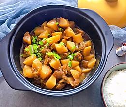 简单下饭菜——土豆烧茄子的做法