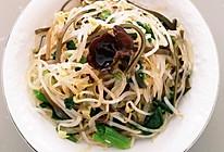 绿豆芽拌粉丝的做法