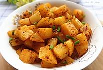 香辣土豆的做法