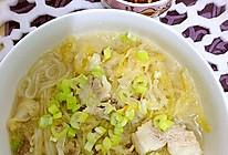酸菜猪肉炖粉条#花家味道#的做法