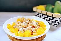 丰富餐桌味:酸奶版芒果芥末虾球。的做法
