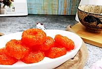 #太太乐鲜鸡汁玩转健康快手菜#水晶胡萝卜糕的做法