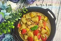 泰式绿咖喱鸡的做法