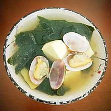 裙带菜蛤蜊豆腐汤