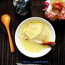 香醇鸭架汤
