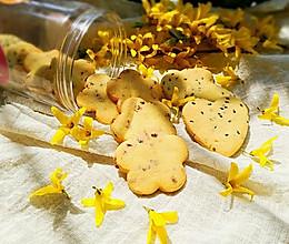 香脆玉米油饼干的做法