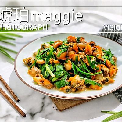 血蛤炒韭菜