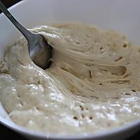 南瓜面包卷儿的做法图解1