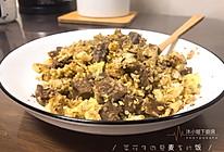 减脂小厨 菜花藜麦牛肉蛋炒饭的做法