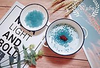 治愈系甜品|蝶豆花椰汁西米糕&西米牛奶露#洗手作羹汤#的做法