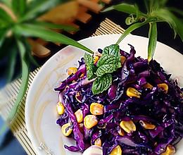 素食之— —清炒紫甘蓝的做法