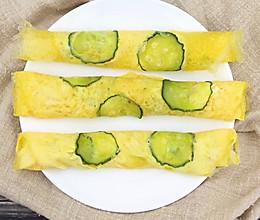 黄瓜鸡蛋卷 10个月+宝宝辅食的做法