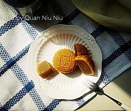 广式月饼#青春食堂#的做法