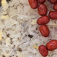 鲜银耳木瓜红枣羹的做法图解5