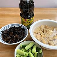 凉拌黄瓜腐竹的做法图解1